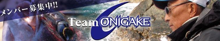 Team ONIGAKE