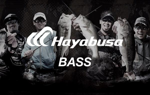 Hayabusa Bass