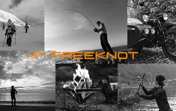 Freeknot