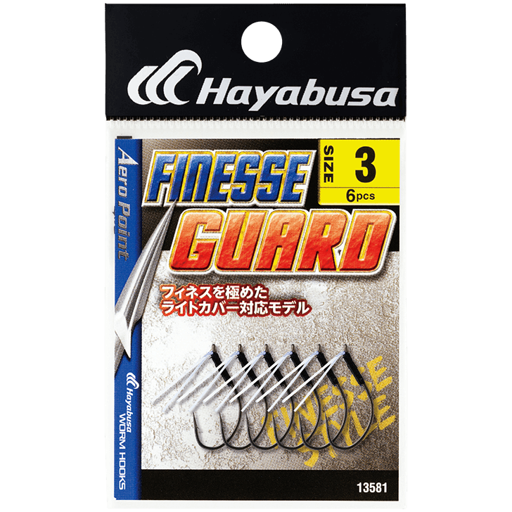 FINESSE GUARD DOUBLE HARD GUARD