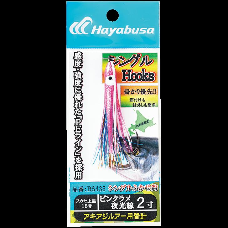 アキアジルアー用替鈎 ピンクラメ夜光線 シングルフック