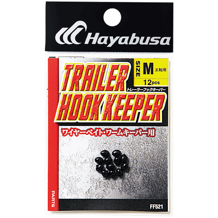 TRAILER HOOK KEEPER