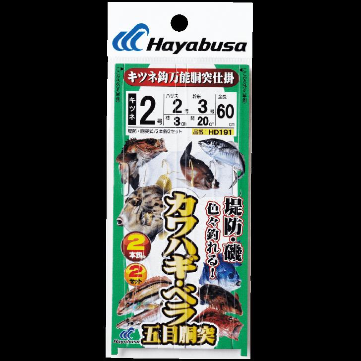 堤防カワハギ・ベラ五目胴突 キツネ鈎2本鈎2セット