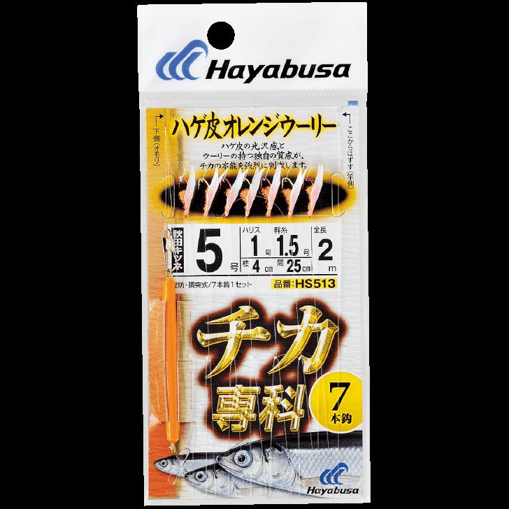チカ専科 ハゲ皮ウーリー 秋田キツネ7本鈎