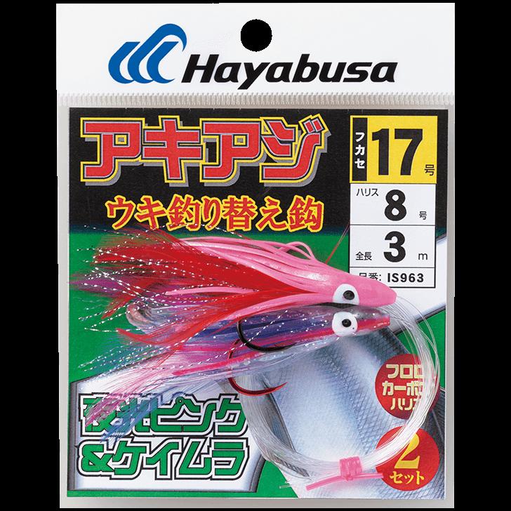アキアジウキ釣り替鈎夜光ピンク&ケイムラ