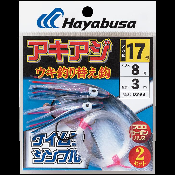アキアジウキ釣り替鈎ケイムラシンプル2セット