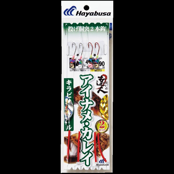 アイナメ・カレイ キラピカアピール