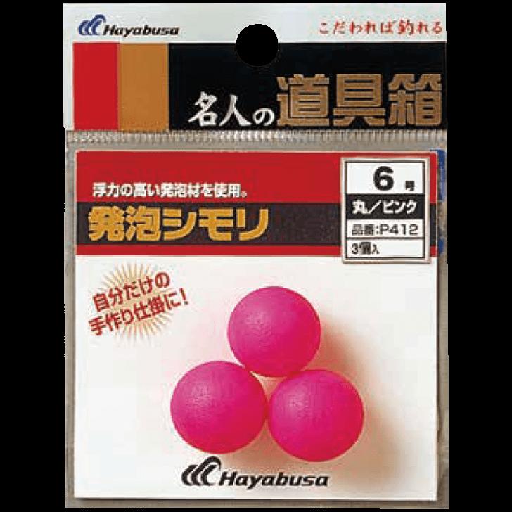 発泡シモリ 丸 ピンク