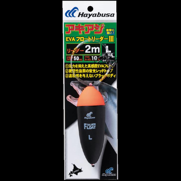 アキアジEVAフロートリーダーⅢ 2m