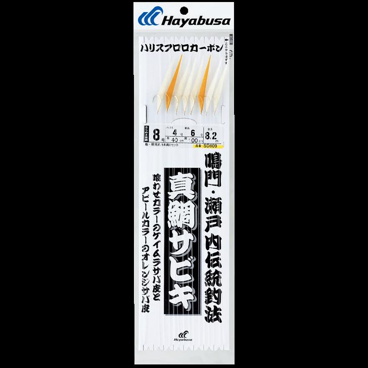真鯛サビキ ケイムラ&オレンジサバ皮8本鈎