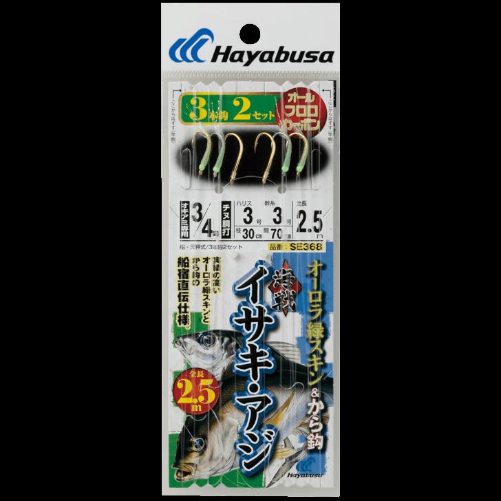 海戦イサキ・アジ オーロラ緑スキン&から鈎2.5m 3本鈎