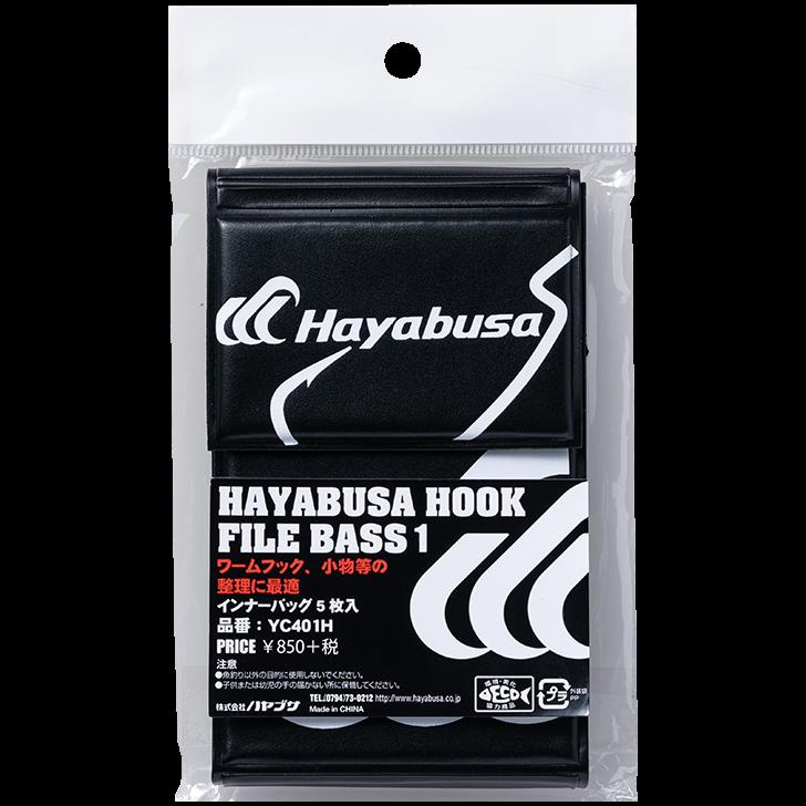 HAYABUSA フックファイル BASS1