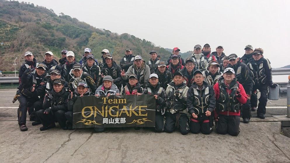TeamONIGAKE中国 2019年度岡山支部第3回大会