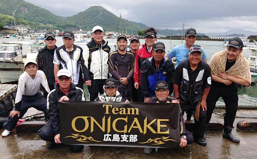 TeamONIGAKE中国 2020年度広島支部第1回大会