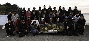 TeamONIGAKE関東 2020年度西関東支部第1回大会 19/12/15
