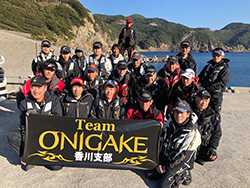 TeamONIGAKE四国 2020年度香川支部第1回大会