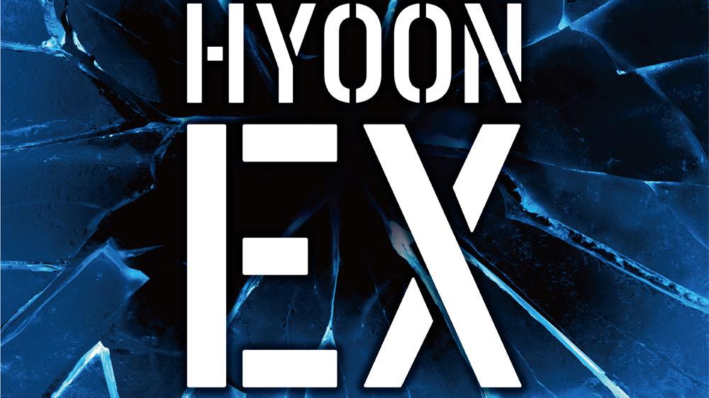EXTRA COOLで夏を乗り切れ!(HYOON EX)