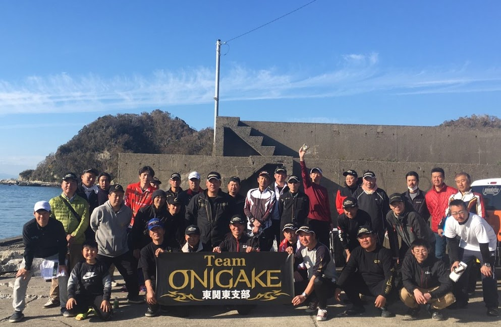 TeamONIGAKE関東 2019年度関東支部オープン大会
