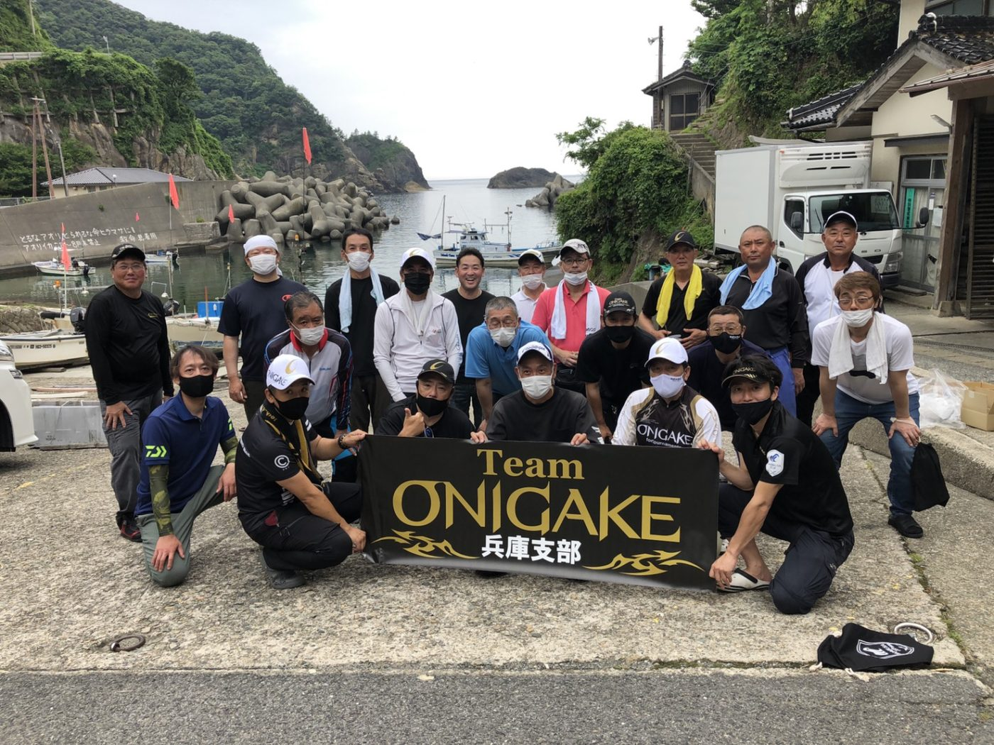 TeamONIGAKE近畿 2021年度兵庫支部第1回 三尾大会