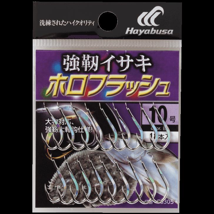 BS305 強靭イサキ ホロフラッシュ シルバー