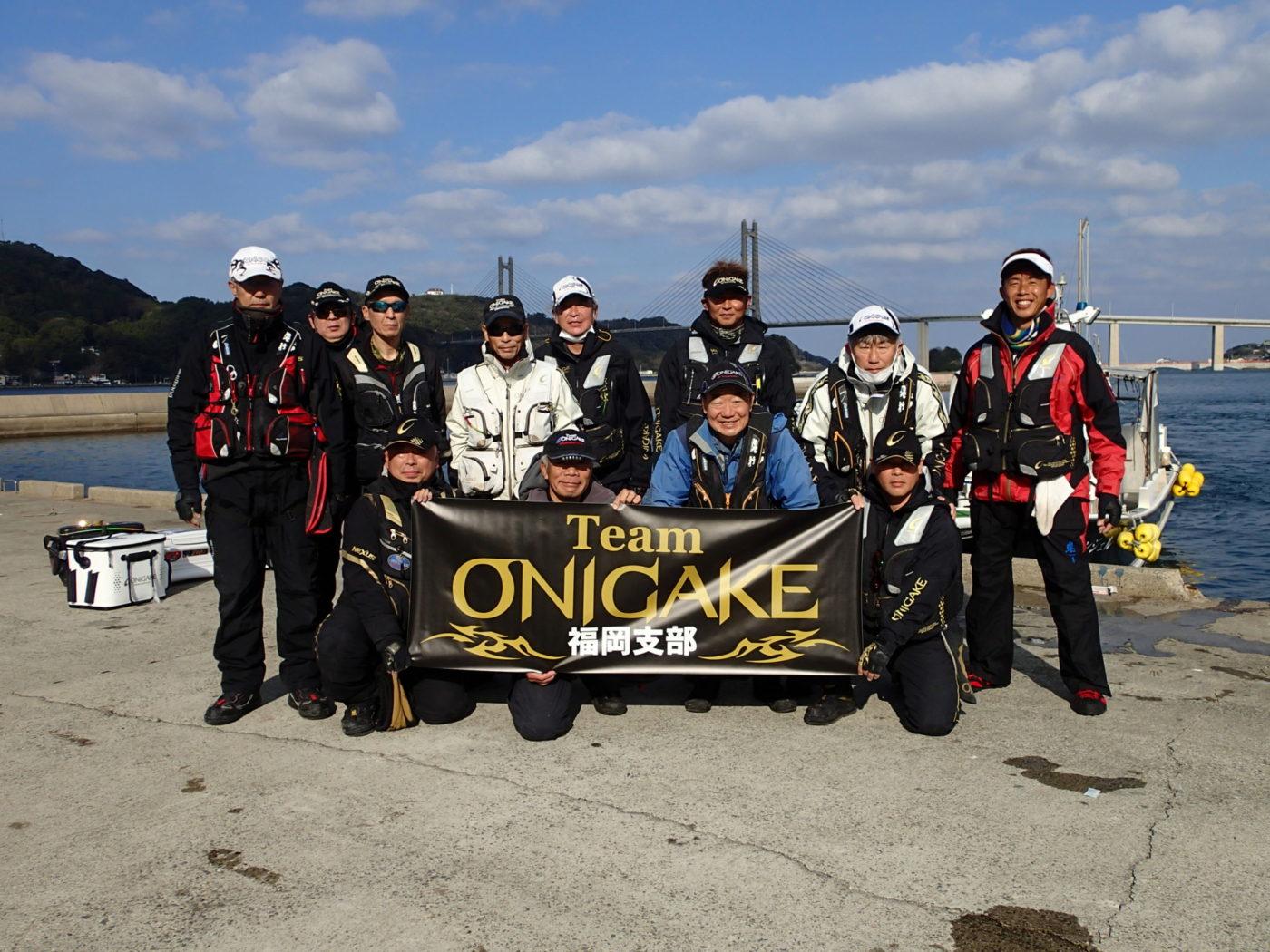 TeamONIGAKE九州 2021年度福岡支部第1回大会