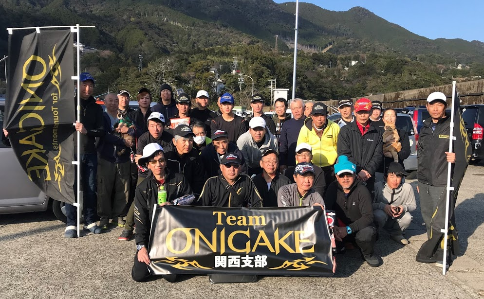 TeamONIGAKE近畿 2020年度関西支部第1回大会